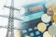 «ТГК-2» пытается переложить ответственность за свои долги на «Архэнергосбыт» — Экономика — Новости Архангельска