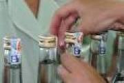 С нового года минимальная цена на водку составит 89 руб. за 0,5 литра — Экономика — Новости Архангельска