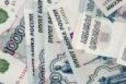 Долги в энергетике сдерживают реализацию инвестпроектов в Архангельской области — Экономика — Новости Архангельска