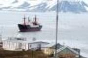 Губернатор представил парламентариям перспективы Поморья в деле развития Арктики — Экономика — Новости Архангельска