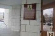 Дефицит бюджета Архангельской области будет сокращён на 1,8 миллиарда рублей — Экономика — Новости Архангельска