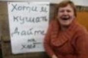Средняя зарплата бюджетников в России превысила 25 тысяч руб — Экономика — Новости Архангельска
