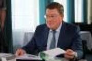 Бюджет Архангельской области 2016 года останется «социальным» — Экономика — Новости Архангельска