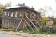 На программу расселения «аварийки» в Поморье будет направлено 9,63 миллиарда рублей — Экономика — Новости Архангельска