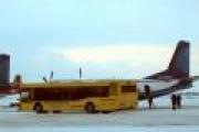 Авиасообщение с Котласом будет возобновлено 20 января — Экономика — Новости Архангельска