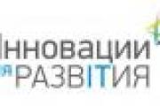 Компания Microsoft приглашает на IT конференцию — Экономика — Новости Архангельска