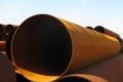 В Архангельске появится первый в России завод по обетонированию труб — Экономика — Новости Архангельска