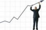 Динамика экономического роста Архангельской области замедлилась — Экономика — Новости Архангельска