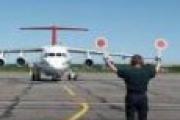 Аэропорт сложил крылья — Экономика — Новости Архангельска