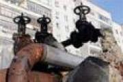 Претензии агентства недвижимости «АГР» к ТГК-2 необоснованы — Экономика — Новости Архангельска