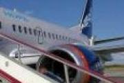 «Аэрофлот-Норд» будет переименован в «Норд-авиа» — Экономика — Новости Архангельска