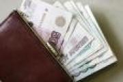 Долги по зарплате в Архангельской области снизились почти на 20 процентов — Экономика — Новости Архангельска